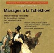 Mariages la tchekhov th tre de verdure du jardin - Theatre de verdure du jardin shakespeare pre catelan ...