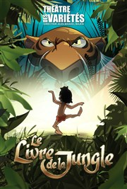 Le Livre de la jungle | Le spectacle musical CEC de Yerres Affiche
