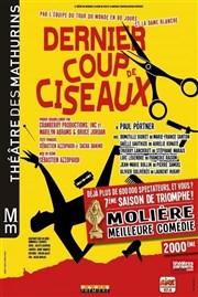 Dernier coup de ciseaux th tre des mathurins grande - Theatre des mathurins dernier coup de ciseaux ...